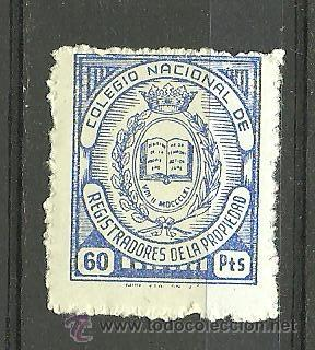 sello.registrador