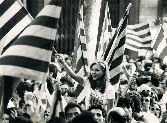 politica diada nacional de catalunya 1982